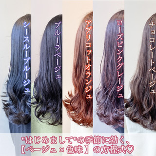 セミロング ピンクベージュ ナチュラル ミルクティーベージュ ヘアスタイルや髪型の写真・画像