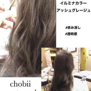 グレージュ デジタルパーマ イルミナカラー ナチュラル ヘアスタイルや髪型の写真・画像