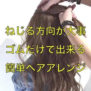 くるりんぱ フェミニン ロング ダウンスタイル ヘアスタイルや髪型の写真・画像