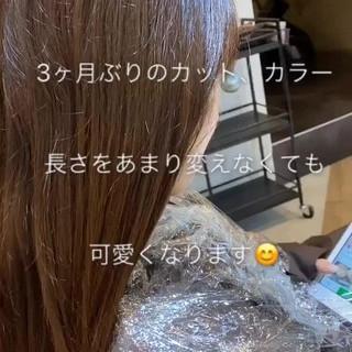 銀座美容室 イルミナカラー ナチュラル ミディアム ヘアスタイルや髪型の写真・画像