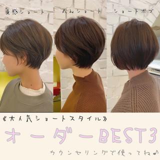ナチュラル ショートヘア デート ショートボブ ヘアスタイルや髪型の写真・画像