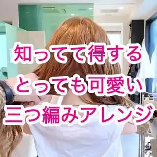 ヘアアレンジ セルフヘアアレンジ フェミニン ロング ヘアスタイルや髪型の写真・画像