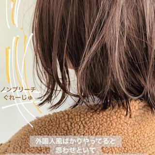 デザインカラー講師 REOMAさんのヘアスナップ