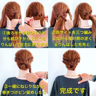 三つ編み ロング エレガント 夏 ヘアスタイルや髪型の写真・画像 ヘアスタイルや髪型の写真・画像