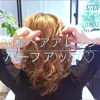 簡単ヘアアレンジ リラックス 女子会 デート ヘアスタイルや髪型の写真・画像