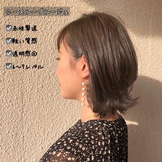 ブルージュ フェミニン ボブ ウルフカット ヘアスタイルや髪型の写真・画像
