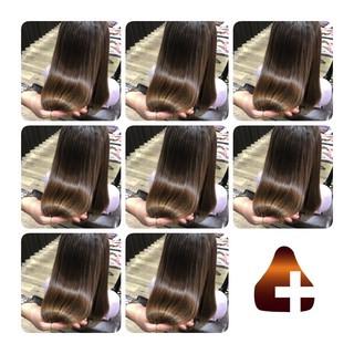 髪の病院 トリートメント 美髪 名古屋市守山区 ヘアスタイルや髪型の写真・画像