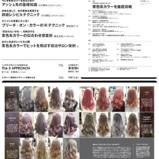 ブリーチ ロング ハイトーン ナチュラル ヘアスタイルや髪型の写真・画像