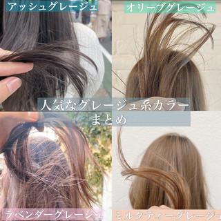 ミニボブ イルミナカラー 切りっぱなしボブ インナーカラー ヘアスタイルや髪型の写真・画像