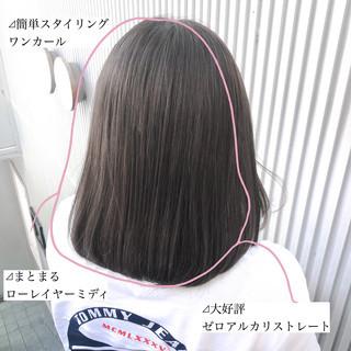 ストレート 縮毛矯正 髪質改善 グレージュ ヘアスタイルや髪型の写真・画像