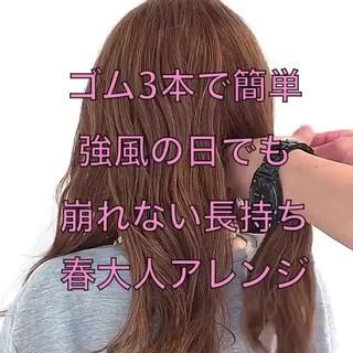 簡単ヘアアレンジ エレガント ロング ダウンスタイル ヘアスタイルや髪型の写真・画像 ヘアスタイルや髪型の写真・画像
