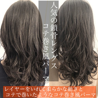 ゆるふわ ロング ヘアスタイル デジタルパーマ ヘアスタイルや髪型の写真・画像