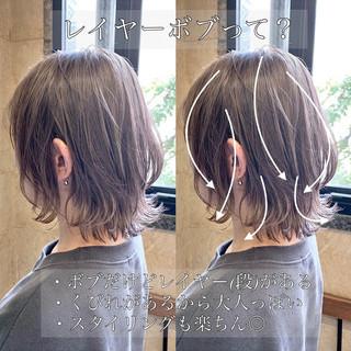 ミディアム レイヤーカット レイヤーボブ オフィス ヘアスタイルや髪型の写真・画像
