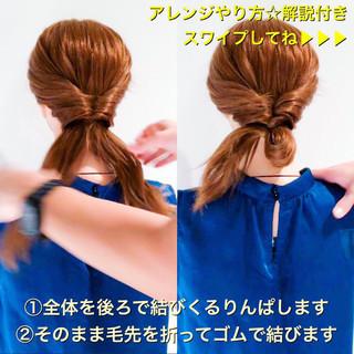 エレガント 簡単ヘアアレンジ ヘアアレンジ 上品 ヘアスタイルや髪型の写真・画像