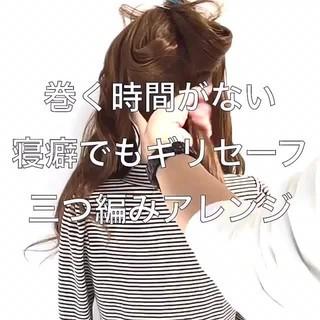 大人女子 デート ロング 三つ編み ヘアスタイルや髪型の写真・画像