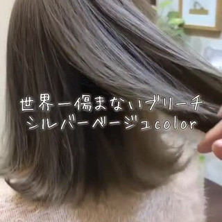 外国人 ミディアム 外国人風 外国人風フェミニン ヘアスタイルや髪型の写真・画像 ヘアスタイルや髪型の写真・画像