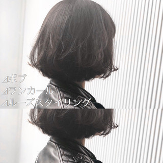 グレージュ スモーキーカラー ボブ ナチュラル ヘアスタイルや髪型の写真・画像