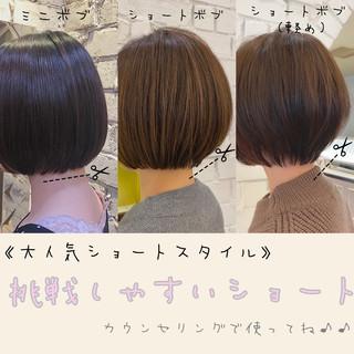デート ショートヘア ショート 丸みショート ヘアスタイルや髪型の写真・画像