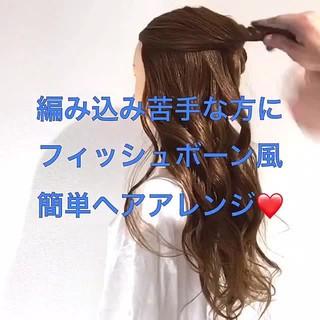簡単ヘアアレンジ 大人女子 ヘアアレンジ オフィス ヘアスタイルや髪型の写真・画像