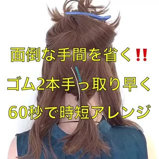 ダウンスタイル フェミニン 簡単ヘアアレンジ セミロング ヘアスタイルや髪型の写真・画像