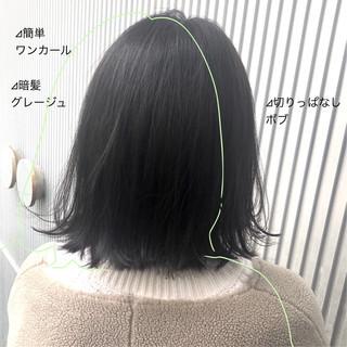 グレージュ ナチュラル 髪質改善 縮毛矯正 ヘアスタイルや髪型の写真・画像