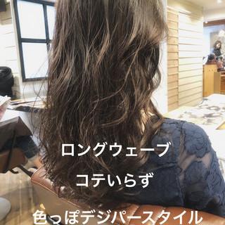 ロング パーマ アンニュイほつれヘア ゆるふわパーマ ヘアスタイルや髪型の写真・画像