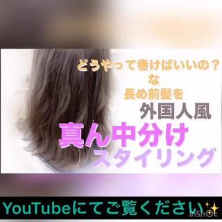 ウェーブ 外国人風 センターパート スタイリング動画 ヘアスタイルや髪型の写真・画像