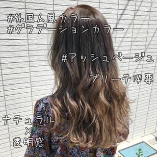 ナチュラル グラデーションカラー ハイライト 外国人風カラー ヘアスタイルや髪型の写真・画像