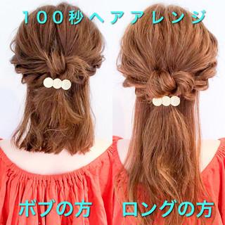 ロング フェミニン ヘアアレンジ ショート ヘアスタイルや髪型の写真・画像