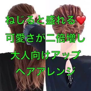 ロング ねじり フェミニン 簡単ヘアアレンジ ヘアスタイルや髪型の写真・画像