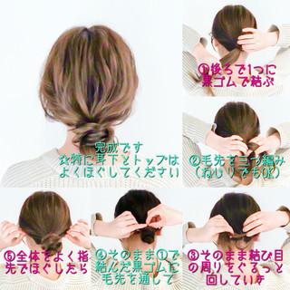 セルフアレンジ ヘアアレンジ アップスタイル エレガント ヘアスタイルや髪型の写真・画像
