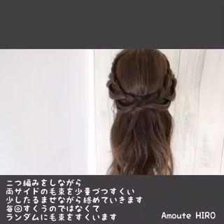 フェミニン デート ヘアアレンジ 編み込み ヘアスタイルや髪型の写真・画像