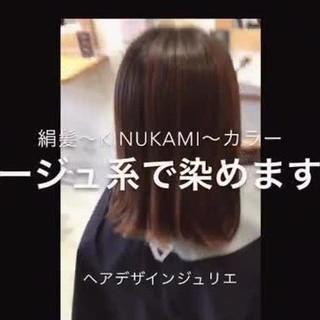 桑原 和誠さんのヘアスナップ