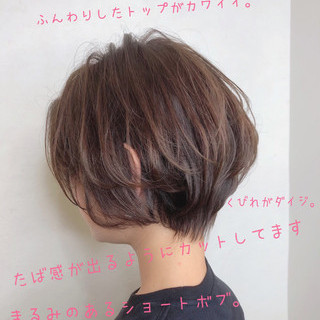 グレージュ ショート ショートヘア デート ヘアスタイルや髪型の写真・画像