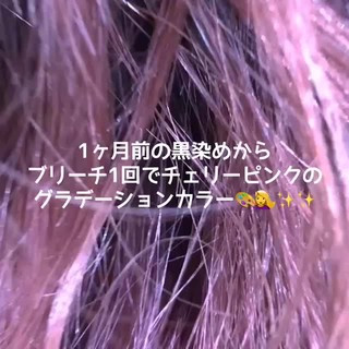 成人式 グラデーションカラー ヘアアレンジ ロング ヘアスタイルや髪型の写真・画像