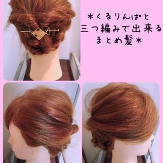 セルフヘアアレンジ くるりんぱ 冬 ナチュラル ヘアスタイルや髪型の写真・画像