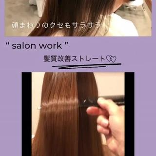 秋ブラウン 髪質改善 ナチュラル 縮毛矯正 ヘアスタイルや髪型の写真・画像