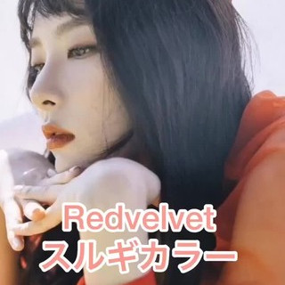 大人かわいい 透明感 渋谷系 ロング ヘアスタイルや髪型の写真・画像