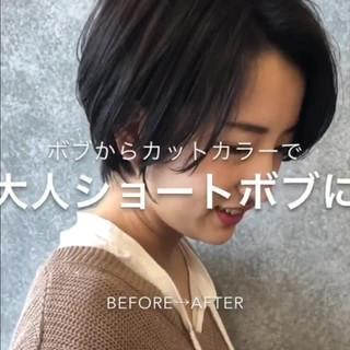 黒髪 ショート マッシュ 銀座美容室 ヘアスタイルや髪型の写真・画像