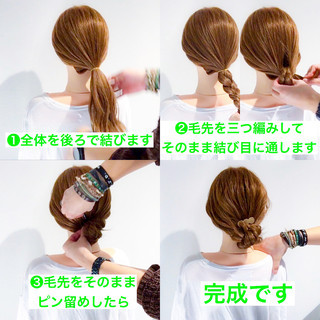 フェミニン 簡単ヘアアレンジ ヘアアレンジ オフィス ヘアスタイルや髪型の写真・画像