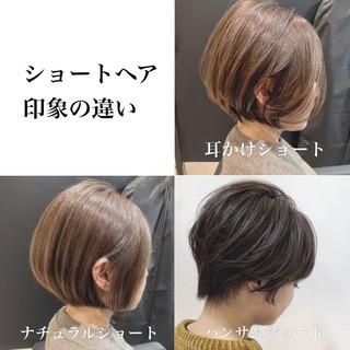 ショートヘア 耳かけ ミニボブ ナチュラル ヘアスタイルや髪型の写真・画像