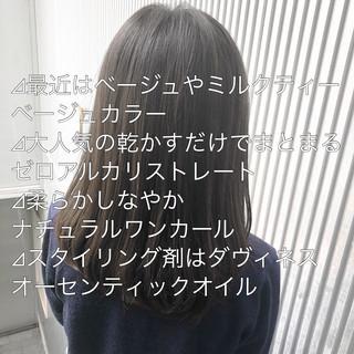 アッシュグレージュ ストレート ミディアム 前髪 ヘアスタイルや髪型の写真・画像