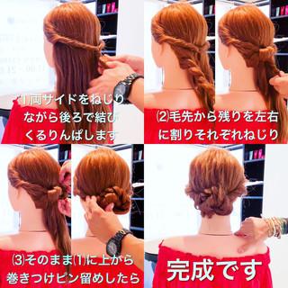 オフィス ロング 結婚式 フェミニン ヘアスタイルや髪型の写真・画像