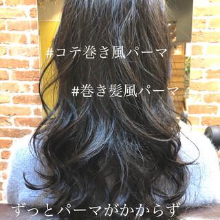 デジタルパーマ パーマ ナチュラル 暗髪 ヘアスタイルや髪型の写真・画像