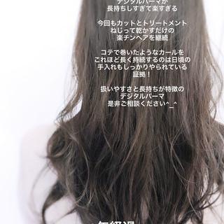 ナチュラル 外ハネ デジタルパーマ イルミナカラー ヘアスタイルや髪型の写真・画像