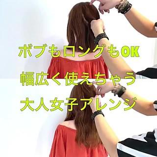 フェミニン アウトドア ロング 簡単ヘアアレンジ ヘアスタイルや髪型の写真・画像