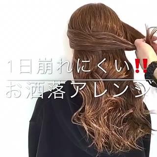フェミニン 簡単ヘアアレンジ オフィス バレンタイン ヘアスタイルや髪型の写真・画像