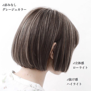 ストレート グレージュ ハイライト ナチュラル ヘアスタイルや髪型の写真・画像