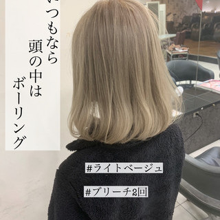 ハイトーン ミディアム ギャル フェミニン ヘアスタイルや髪型の写真・画像