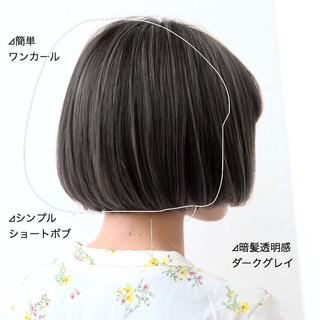 縮毛矯正 ナチュラル 前髪 髪質改善 ヘアスタイルや髪型の写真・画像